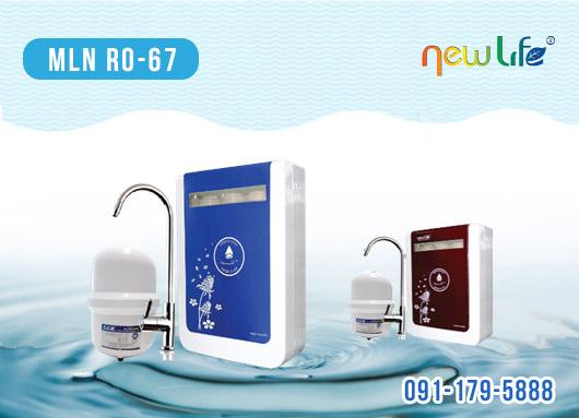 Máy lọc nước RO-67
