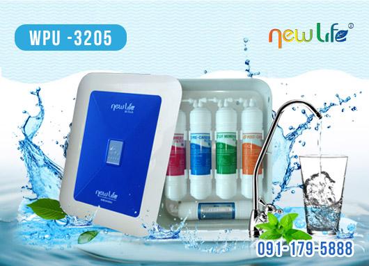 Máy lọc nước nguyên khoáng WPU - 3205