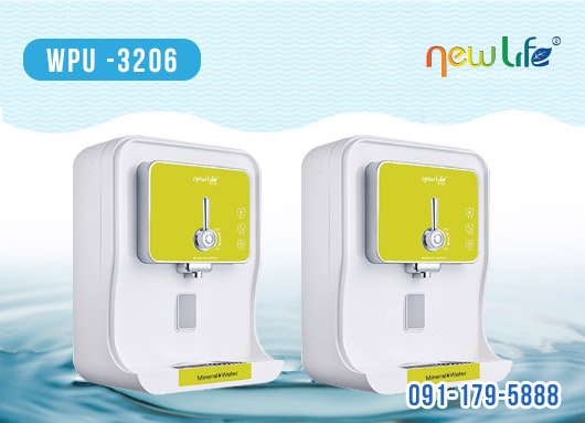 Máy lọc nước nguyên khoáng WPU - 3206